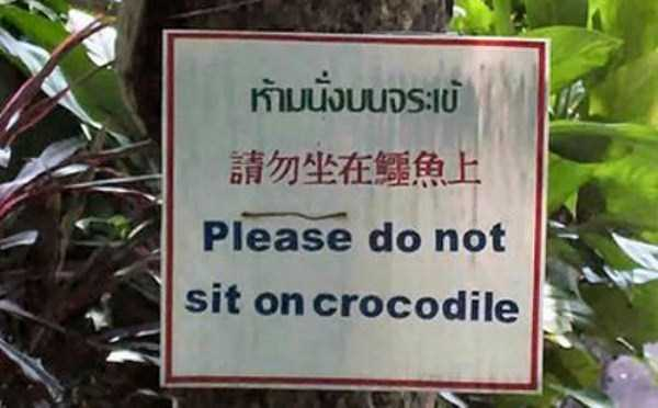 funny-signs (19)