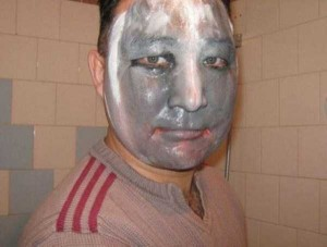 Truly Weird Looking People (89 photos) 85