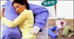 More Proof That Japan is Seriously Strange (24 photos) 15