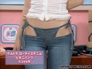 More Proof That Japan is Seriously Strange (24 photos) 20