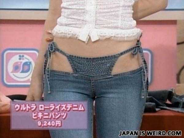 wtf-japan-photos (20)