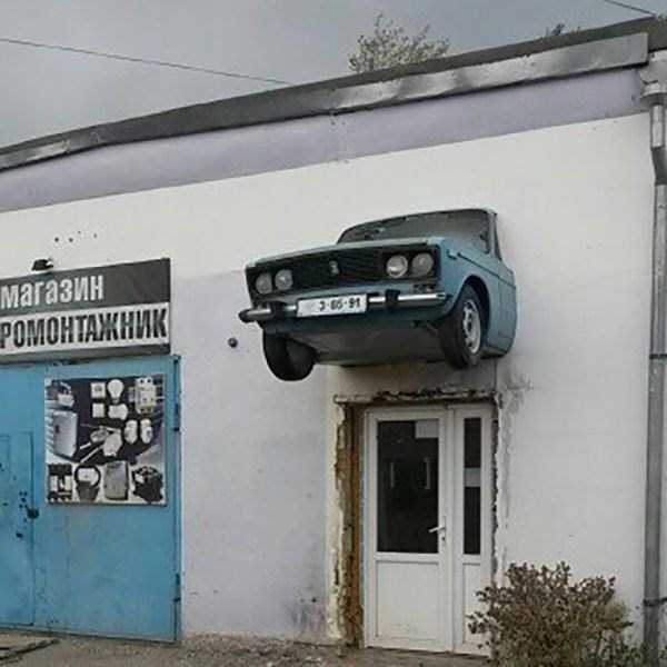 meanwhile-in-russia (17)