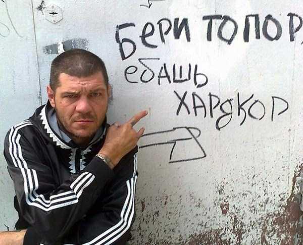 russian-social-sites-weirdos (48)