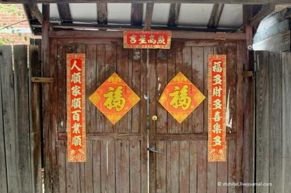 shanghai-slums (11)