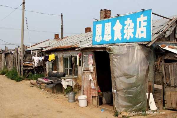 shanghai-slums (14)