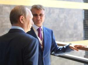 48 Interesting Photos Of Vladimir Putin (48 photos) 7