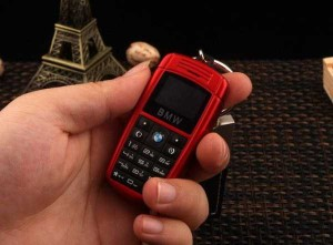 Crazy Looking Mobile Phones From China (37 photos) 22