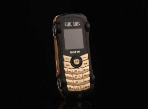 Crazy Looking Mobile Phones From China (37 photos) 27