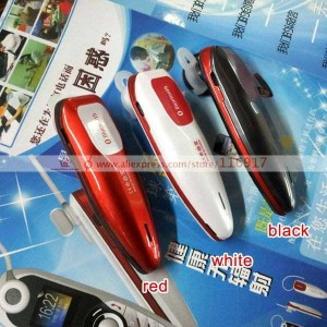Crazy Looking Mobile Phones From China (37 photos) 3