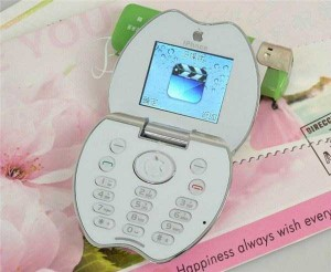Crazy Looking Mobile Phones From China (37 photos) 33