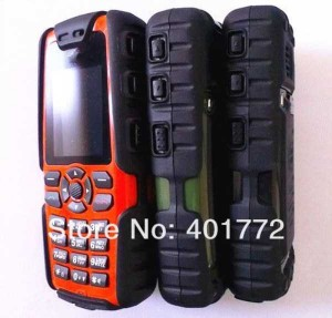 Crazy Looking Mobile Phones From China (37 photos) 8