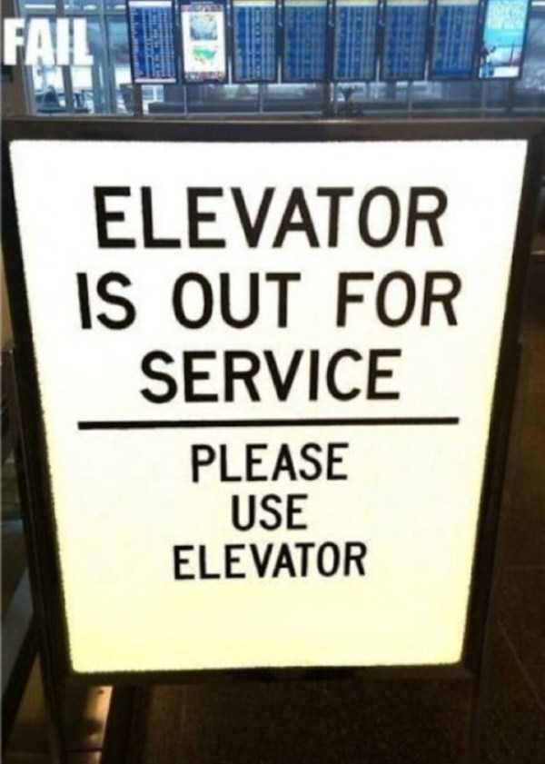 confusing-signs-(11)