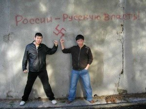 Meanwhile on Russian Social Networks (48 photos) 46