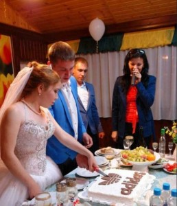 Some Weddings are a Bit Different (62 photos) 21