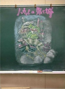 Epic Chalk Drawings by Japanese Students (15 photos) 13