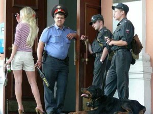 Russian Police Officers (23 photos) 1