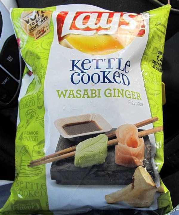 strange-chip-flavors (1)