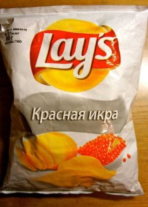 Odd and Unusual Potato Chip Flavors (29 photos) 18