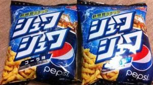 Odd and Unusual Potato Chip Flavors (29 photos) 19