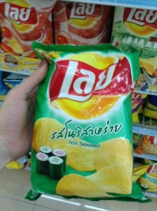Odd and Unusual Potato Chip Flavors (29 photos) 24