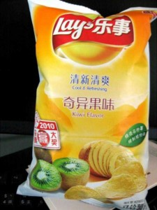 Odd and Unusual Potato Chip Flavors (29 photos) 25