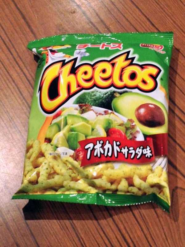 strange-chip-flavors (26)