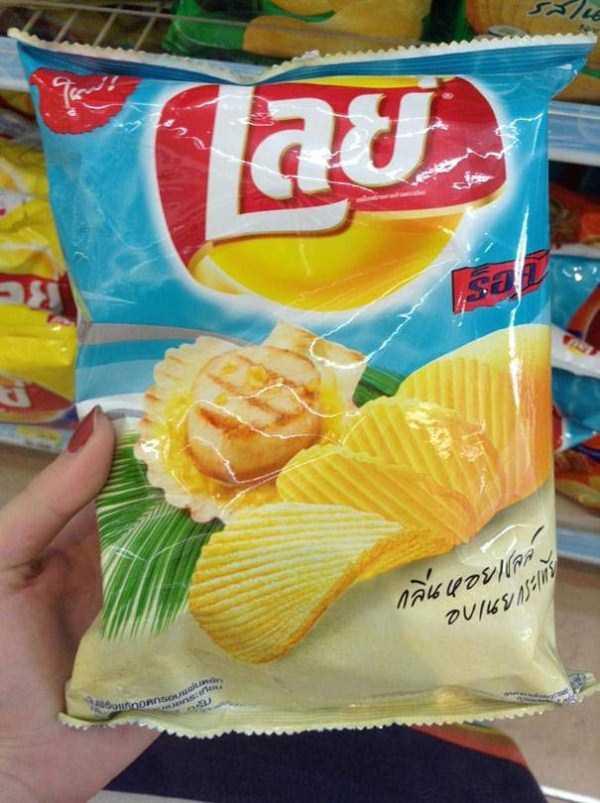 strange-chip-flavors (4)