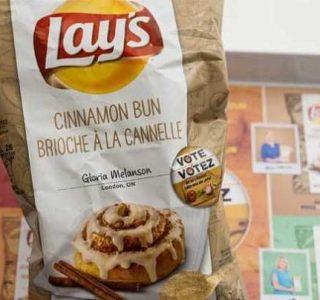 Odd and Unusual Potato Chip Flavors (29 photos)