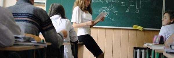 cool-teachers (14)