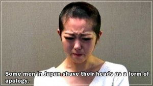 18 Interesting Facts About Japanese Culture (18 photos) 12
