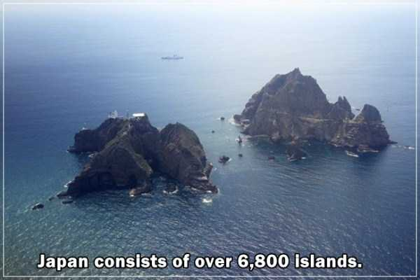 facts-about-japan (7)
