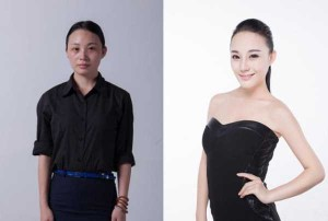 Chinese Women Before and After Plastic Surgery Procedures (19 photos) 19