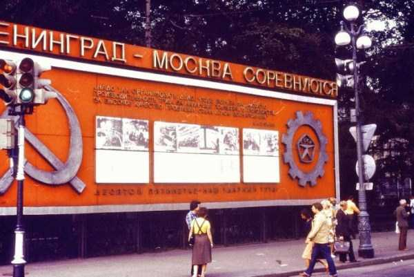 soviet-union-in-color-photos (3)