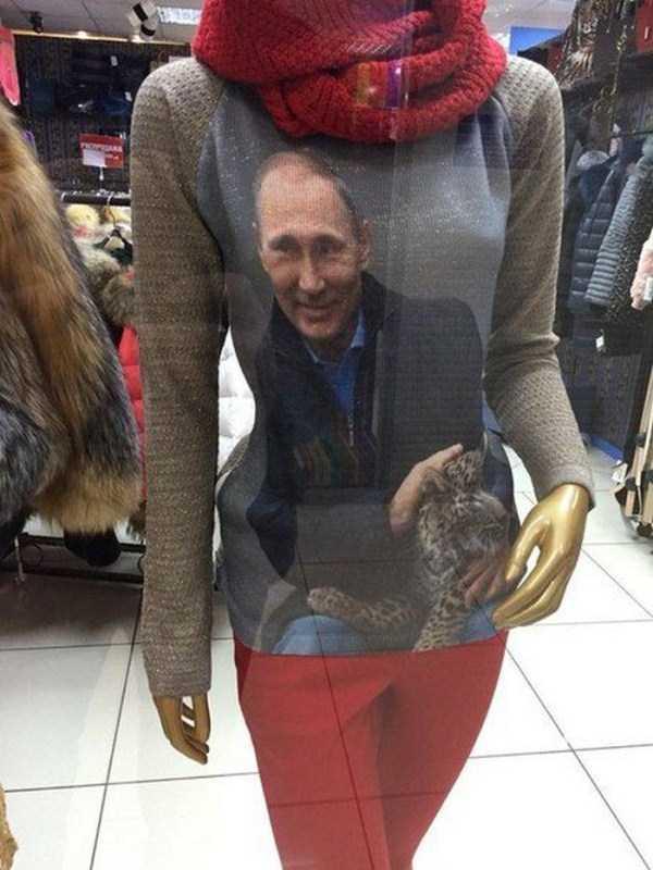 weird-fashion (5)