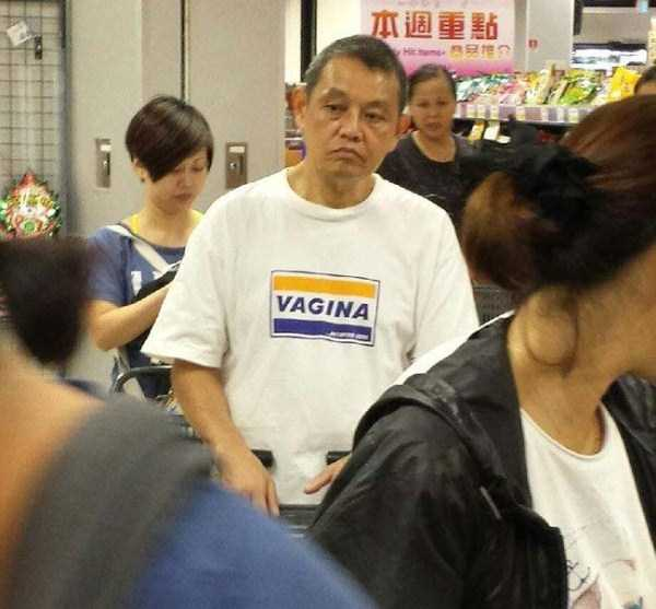 funny-inappropriate-t-shirts (9)