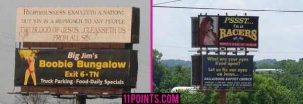 funny-strip-club-names (14)