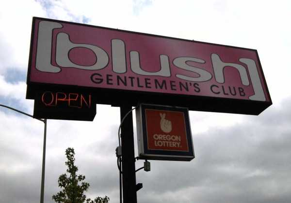 funny-strip-club-names (2)