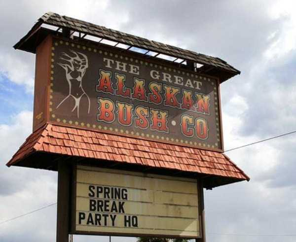 funny-strip-club-names (20)