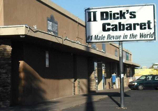 funny-strip-club-names (21)