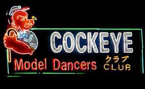 funny-strip-club-names (5)