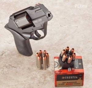 Powerful Revolvers (31 photos) 17