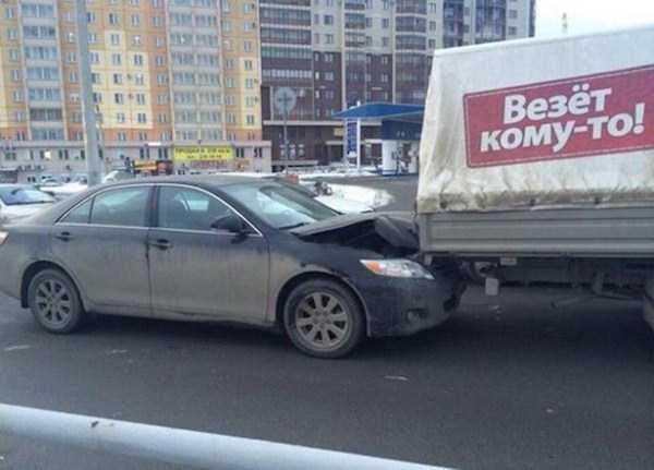 bad-drivers (17)