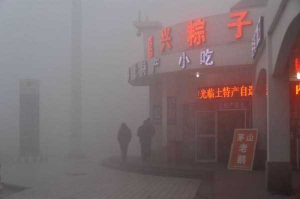 environmental-pollution-in-china (41)