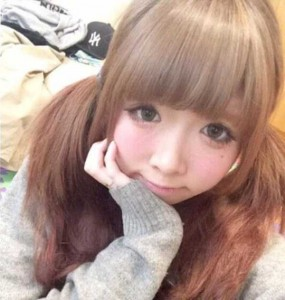 Japanese Girl Reveals Her Real Face (12 photos) 1