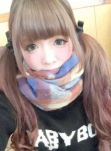 Japanese Girl Reveals Her Real Face (12 photos) 2