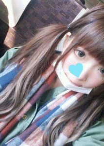 Japanese Girl Reveals Her Real Face (12 photos) 6