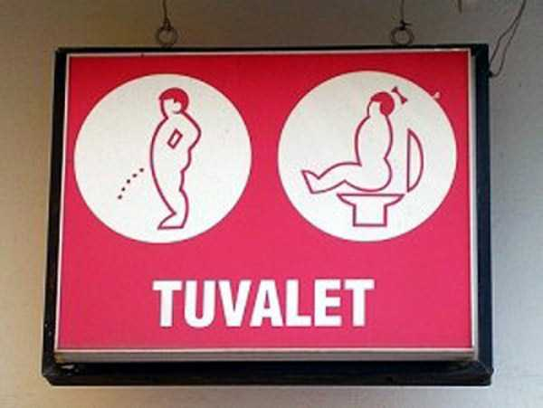 hilarious-bathroom-signs-and-notes (75)