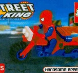 Toys That Went Wrong (20 photos)