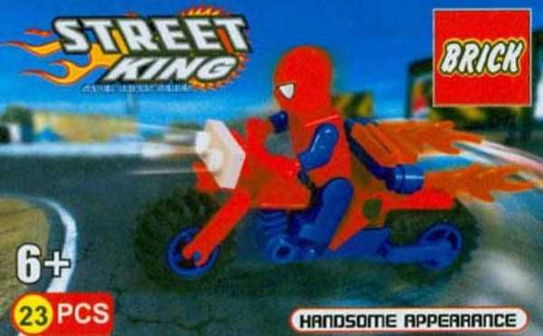 Toys That Went Wrong (20 photos) 16