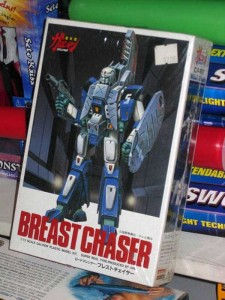 Toys That Went Wrong (20 photos) 2